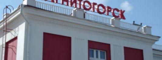 Рекламные установки на крышах зданий