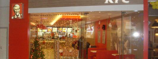Вывеска для сети ресторанов «KFC» в г.Магнитогорске.