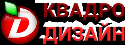 Вывески и наружная реклама в Магнитогорске от Квадродизайн